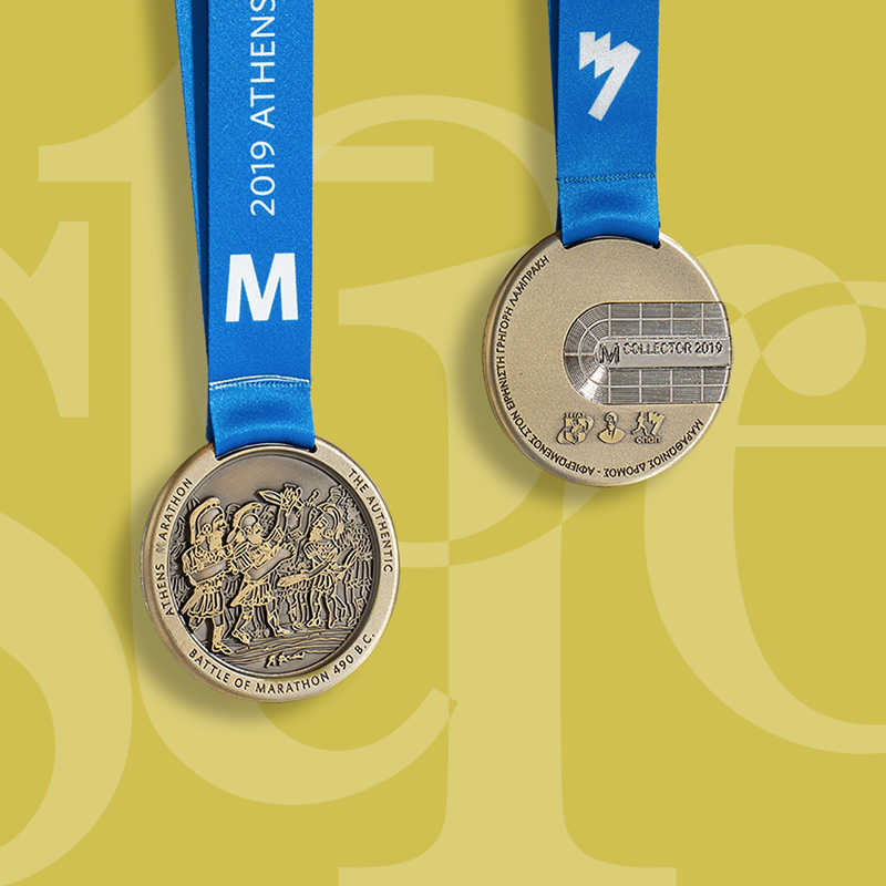 One of the most loved collector items the Athens Marathon