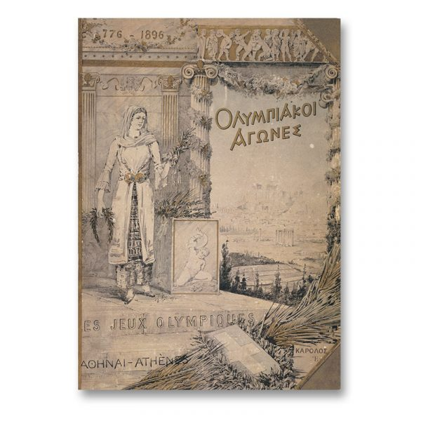 1896_poster_athens