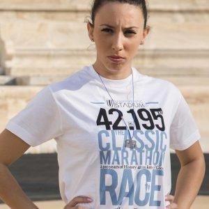 Panathenaic Stadium Official T-shirt